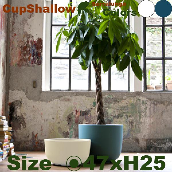 Cup Shallow JSI カップ シャロー 47 (直径47cm×H25cm)プランター ポット 軽量 高耐久 商業施設 Serralunga セラルンガ
