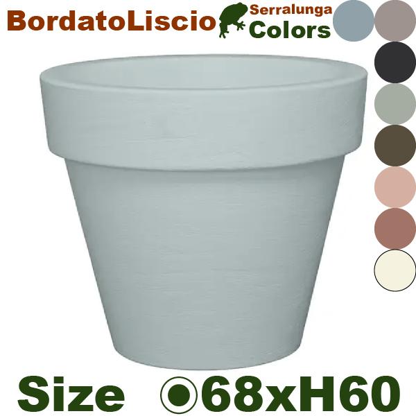 Bordato Liscio JSI ボルダート リスチオ 68 (直径68cm×H60cm)プランター ポット 軽量 高耐久 商業施設 Serralunga セラルンガ