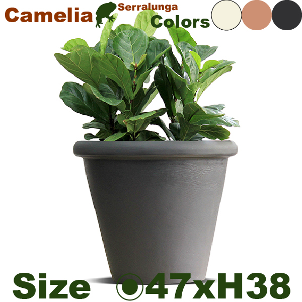 Camelia カメリア 47 PSE694(直径47cm×H38.5cm)プランター ポット 軽量 高耐久 商業施設 Serralunga セラルンガ