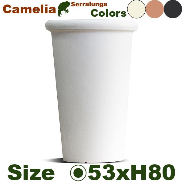 Camelia Tall カメリア トール 53(直径53cm×H80cm)プランター ポット 軽量 高耐久 商業施設 Serralunga セラルンガ