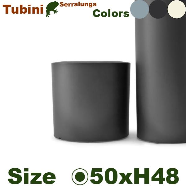 Tubini JSI ツビーニ 50 (直径50cm×H48cm)プランター ポット 軽量 高耐久 商業施設 Serralunga セラルンガ