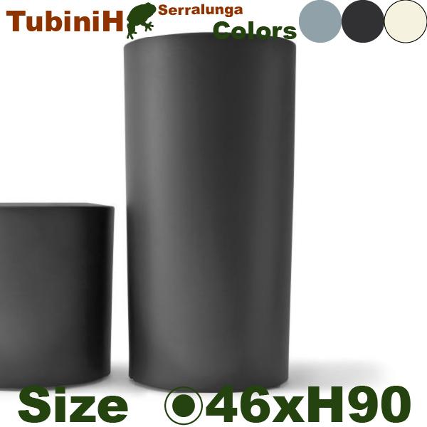 Tubini High JSI ツビーニハイ 46 (直径46cm×H90cm)プランター ポット 軽量 高耐久 商業施設 Serralunga セラルンガ