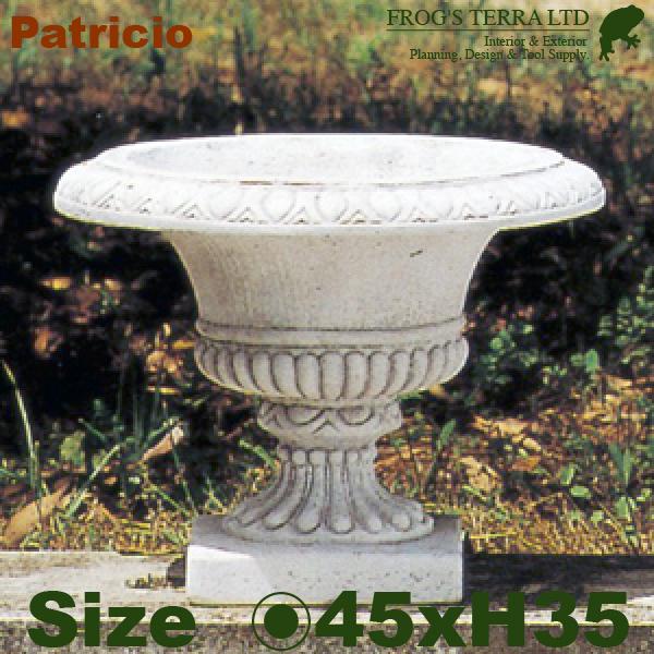 パトリツィオ ITALGARDEN(直径45cm×H35cm)(イタリア製 植木鉢 鉢カバー 大理石セメント製 プランター 観葉鉢 イタリアン)