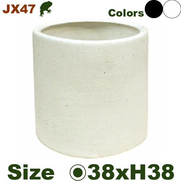 クレイポット JX47L(直径38cm×H38cm)(底穴あり 土もの 陶器鉢 テラコッタ プランター 園芸 削り加工 ポット)