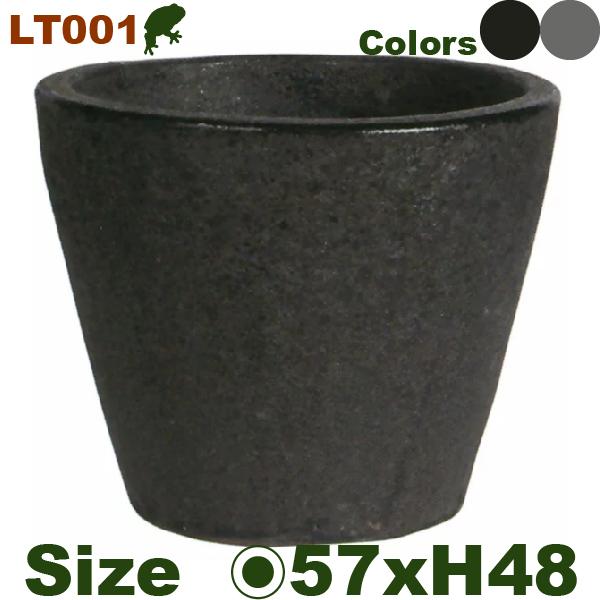 ブラストポット LT001L(直径57cm×H48cm)(底穴あり 土もの 陶器鉢 テラコッタ プランター 園芸 削り加工 ポット)
