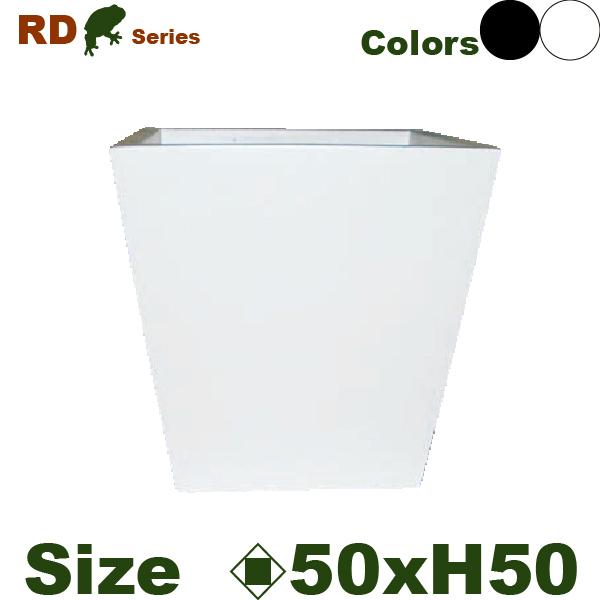 鉢カバー・RD-02L・スクエア(口50cm×H50cm)(軽量プランター/鉢)(底穴なし)(グラスファイバー/樹脂製)(観葉植物用)