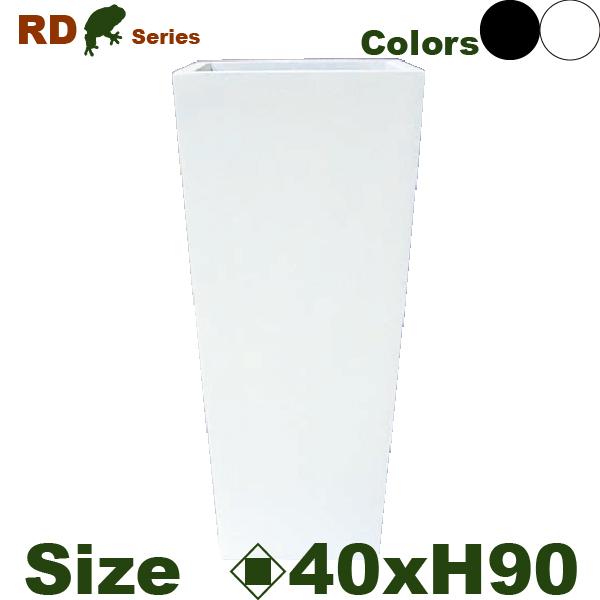 鉢カバー・RD-05・スクエア・ロング(口40cm×H90cm)(軽量プランター/鉢)(底穴なし)(グラスファイバー/樹脂製)(観葉植物用)