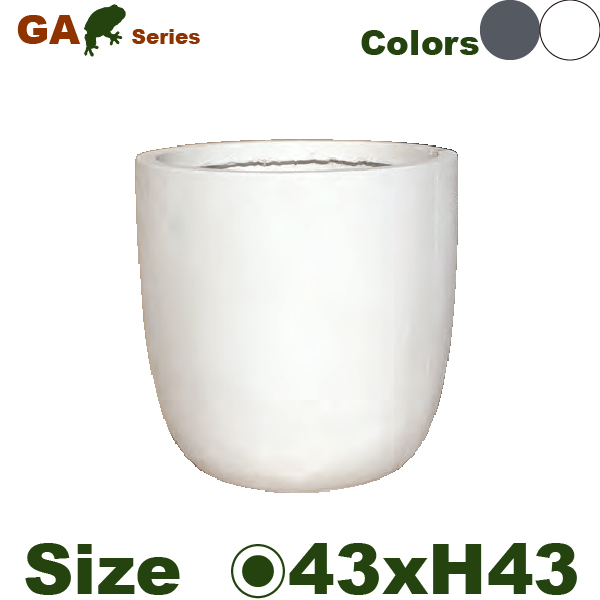GA・ラウンド・40(直径43cm×H43cm)(底穴あり)(セメント/ファイバークレイ)(プランター/ポット)(観葉鉢/園芸/寄せ植え)