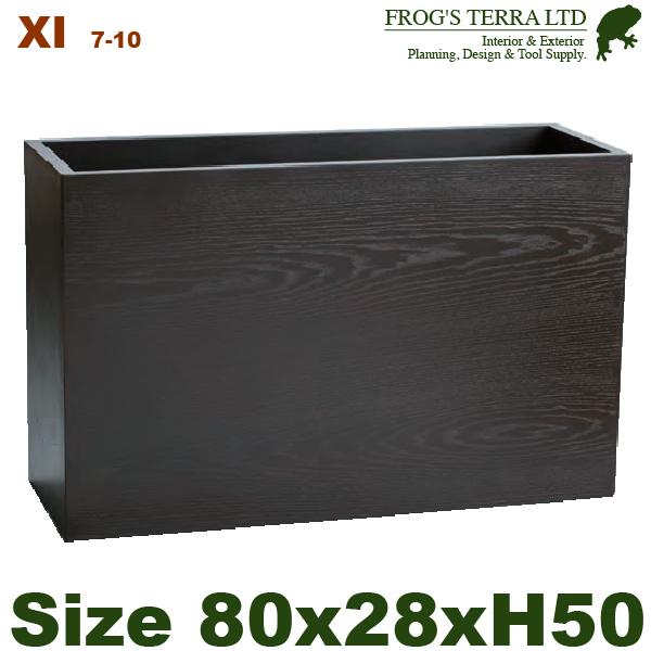 鉢カバー・木製・ウッドプランター XI-7-10(W80cm×D28cm×H50cm)(底穴なし)(プランター/植木鉢/鉢/ポット)(寄せ植え/観葉植物用)