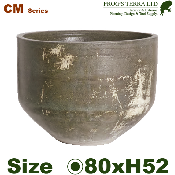 Big Pot・CM06A(直径80cm×H52cm)(底穴なし)(陶器製)(大型プランター アンティーク 商業施設)