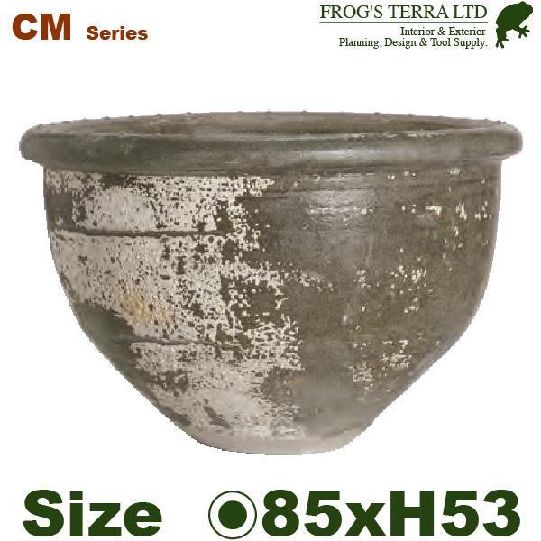 Big Pot・CM07A(直径85cm×H53cm)(底穴なし)(陶器製)(大型プランター アンティーク 商業施設)