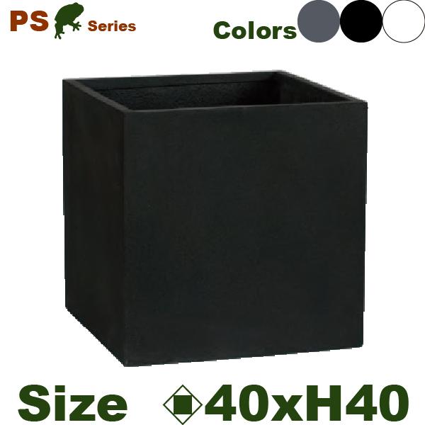 キューブポット・M・PS001-40cm(ロ40cm×H40cm)(尺鉢対応)(底穴あり)(ファイバー強化ストーン)