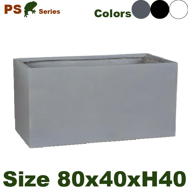 長角プランター M PS002-80cm(W80cm×40cm×H40cm)(尺鉢対応)(底穴あり)セメント 軽量プランター 店舗装飾 大型 カフェ 長角 ファイバー ラムダ