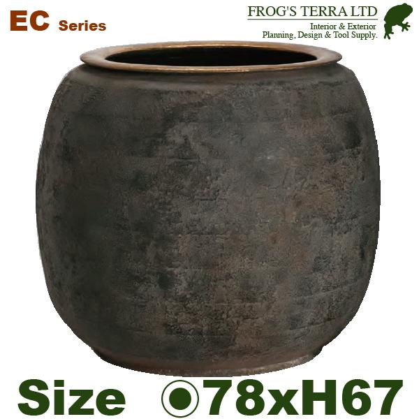 EC・EC85B・鉄製・フラワーベース・花器・鉄器(直径78cm×H67cm)(底穴なし)(アンティーク風/鉄製)(壺/鉢/観葉植物用)