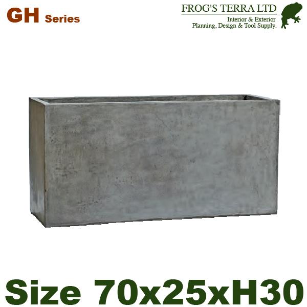 GH・長角プランター・グレイ・GH003M (W70cm×D25cm×H30cm)(底穴あり)(セメント/ジュートファイバー)(プランター/ポット)