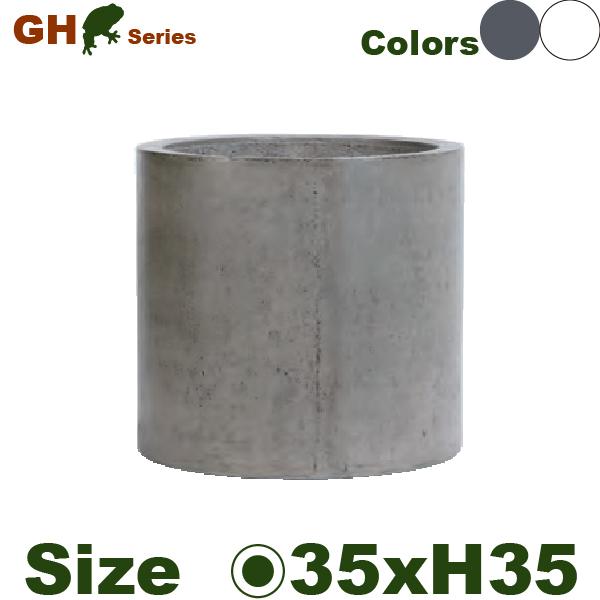 GH・シリンダー・GH009S (直径35cm×H35cm)(底穴あり)(セメント/ジュートファイバー)(プランター/ポット)