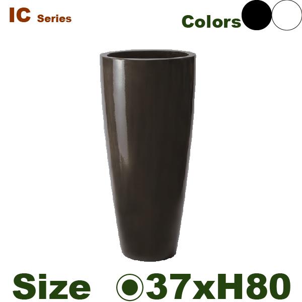 鉢カバー・IC02M(直径37cm×H80cm)(底穴なし)(軽量プランター/セメント製)(鉢/ポット/花器/園芸/観葉植物用)(ニュートラルカラー)
