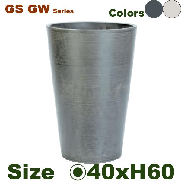 無骨な新星 GS GW12-40 即納 直径40cm×H60cm 底穴あり なし ポリプロピレン 木粉 プランター ポット PP 石粉 百貨店
