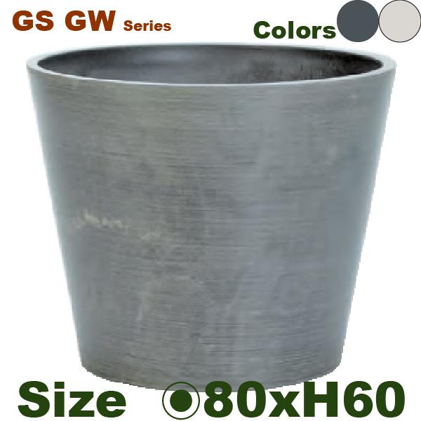 無骨な新星 GS GW11-80 直径80cm×H60cm 底穴あり なし PP ポリプロ 寄せ植え 仕様ピレン 園芸 石粉 木粉 訳あり 受注生産品 プランター ポット 観葉鉢