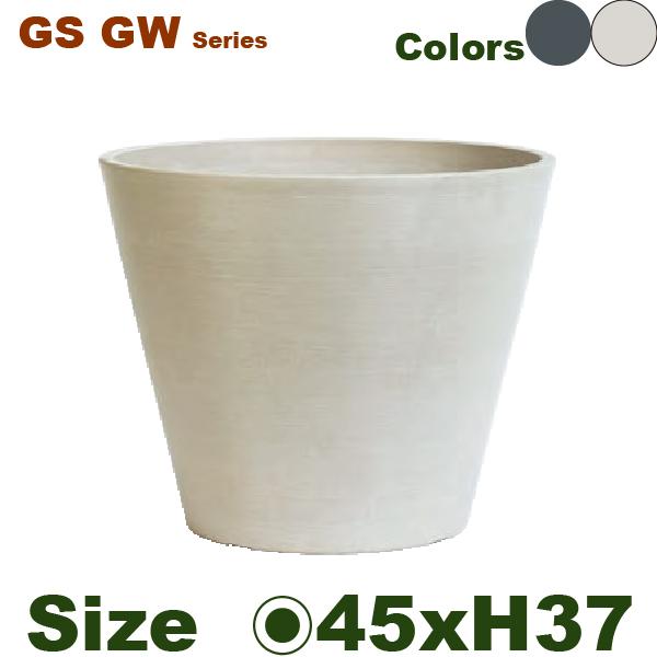 GS/GW11-45(直径45cm×H37cm)(底穴あり/なし)(PP/ポリプロ 仕様ピレン/石粉/木粉)(プランター/ポット)(観葉鉢/園芸/寄せ植え)