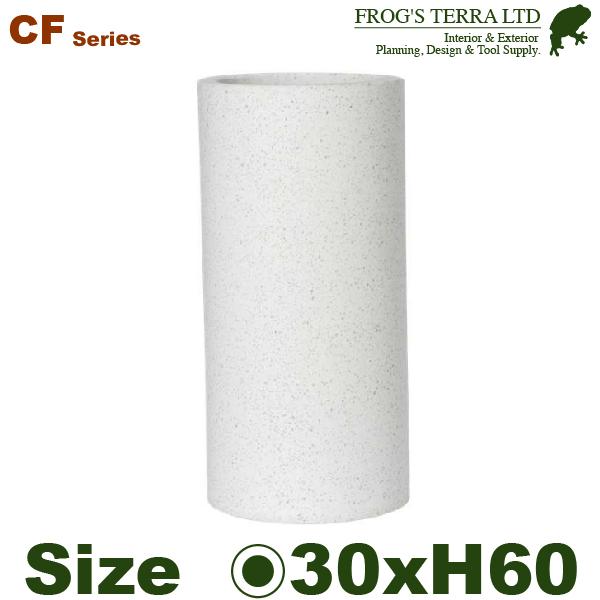 CF シリンダートール ST L(直径30cm×H60cm)(底穴あり)セメント ファイバー プランター ポット 観葉鉢 鉢 園芸