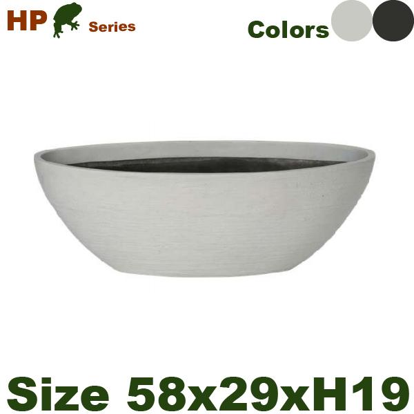 ポリレジン ボート HP06-58(W58cmxD29cm×H19cm)(底穴なし)ポリストーンファイバー