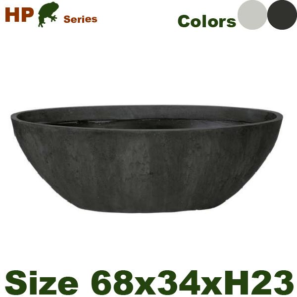 ポリレジン ボート HP06-68(W68cmxD34cm×H23cm)(底穴なし)ポリストーンファイバー
