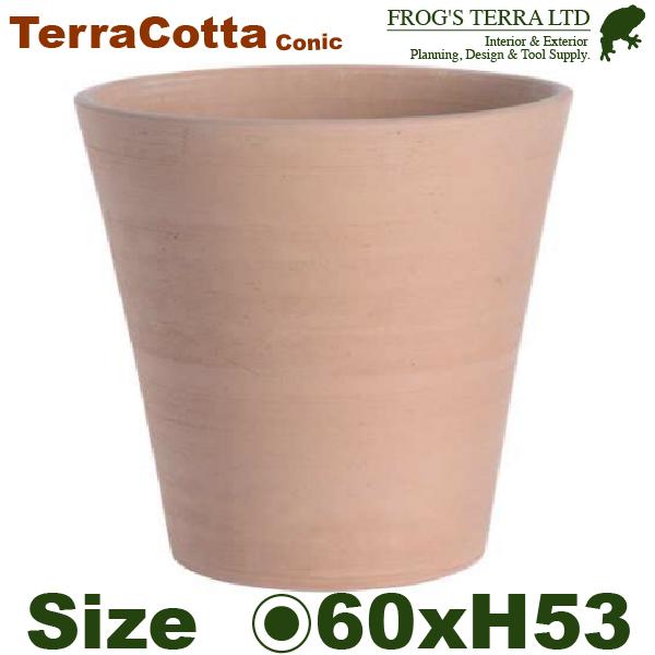 コニック 60(直径60cm×H53cm)(底穴あり)(尺鉢対応 イタリア製 陶器鉢 テラコッタ プランター Terracotta)