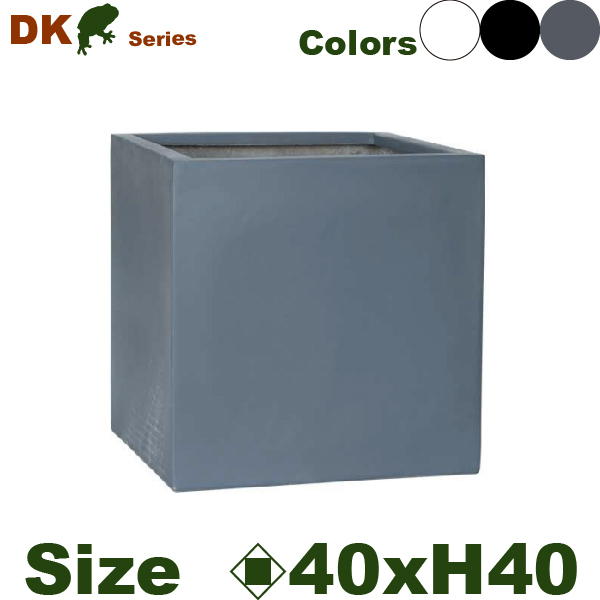 DK キューブ M 40(口40cm×H40cm)(尺鉢対応)(底穴あり)(グラスファイバー ボックス プランター ポット)