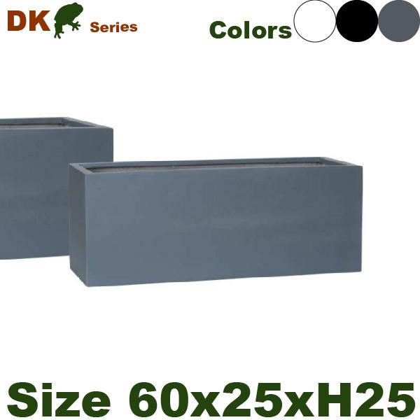 DK 長角 S 60(W60cmxD25cm×H25cm)(尺鉢非対応)(底穴あり)(グラスファイバー ボックス プランター ポット)