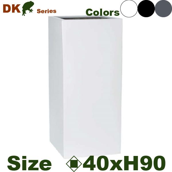 DK トール L 90(口40cm×H90cm)(尺鉢対応)(底穴あり)(グラスファイバー ボックス プランター ポット)
