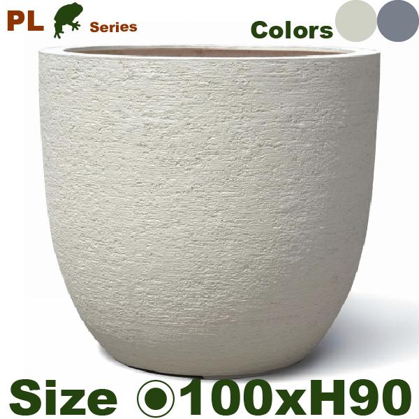 PL ラウンド ポット 100(直径100cm×H90cm)(底穴あり)ポリストーン プランター ポット 大型プランター 軽量 商業施設