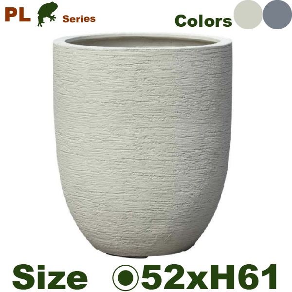 PL ハイラウンド 52(直径52cm×H61cm)(底穴あり)ポリストーン プランター ポット 大型プランター 軽量 商業施設