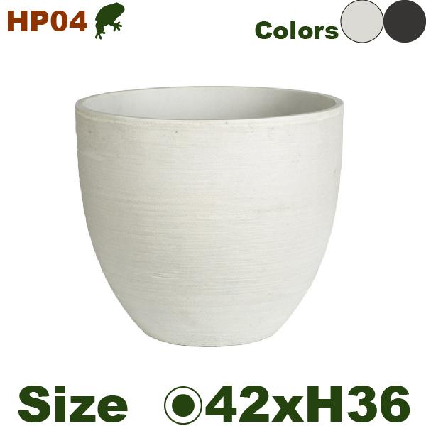 ポリレジン プランター HP04-42 ファイバークレイ(直径42cm×H36cm)(尺鉢対応)(底穴なし)ポリストーンファイバー