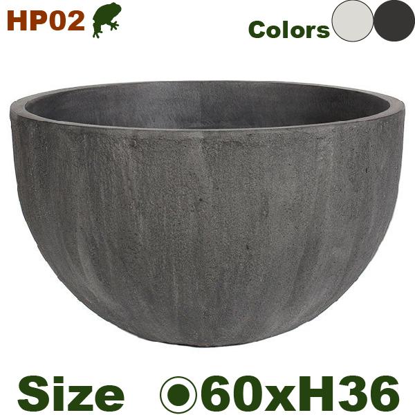 ポリレジン プランター HP02-60 ファイバークレイ(直径60cm×H36cm)(底穴なし)ポリストーンファイバー