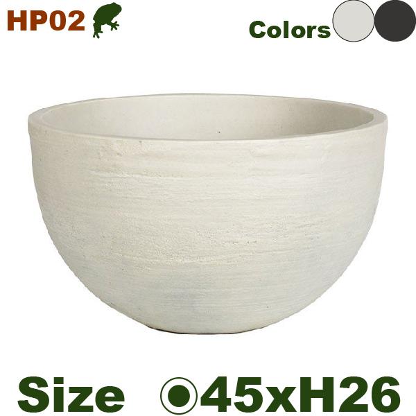 ポリレジン プランター HP02-45 ファイバークレイ(直径45cm×H26cm)(底穴なし)ポリストーンファイバー