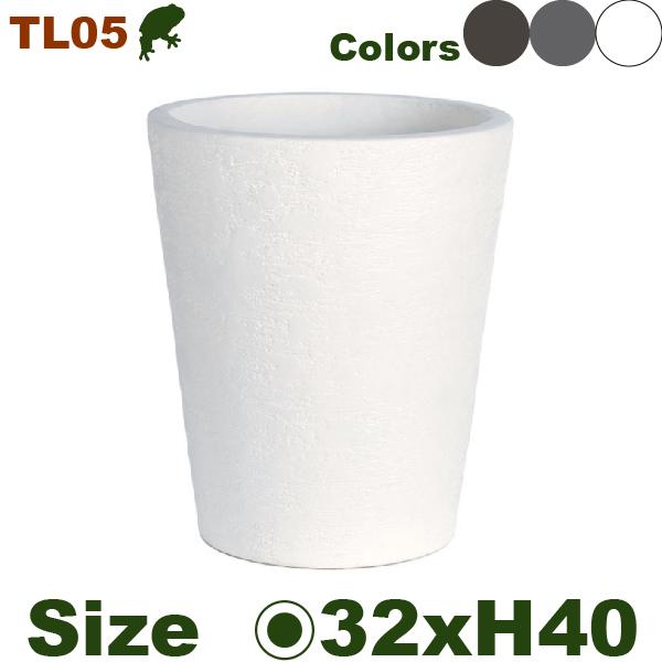 鉢カバー TL05M(直径32cm×H40cm)(底穴なし)(軽量プランター/セメント製)(鉢/ポット/花器/園芸)(ニュートラルカラー)