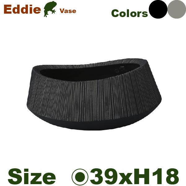 エディ ベース S Eddie(直径39cm×H18cm)(底穴あり/なし)(ファイバー プランター ポット 軽量 観葉鉢 花器)