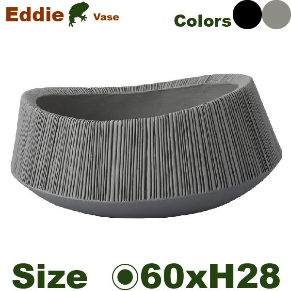 エディ ベース L Eddie(直径60cm×H28cm)(底穴あり/なし)(ファイバー プランター ポット 軽量 観葉鉢 花器)