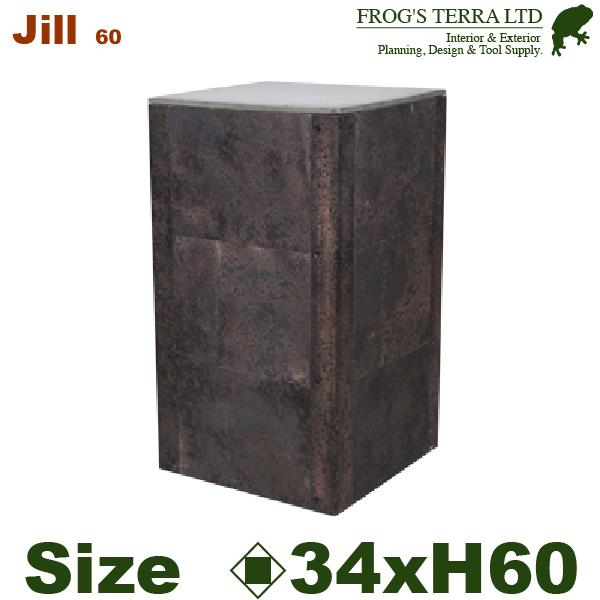 ジル60・CI-117・鉄製・鉢カバー・鉄器(ロ34cm×H60cm)(底穴なし)(アンティーク風/鉄製)(壺/鉢/観葉植物用)