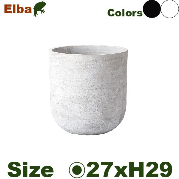 エルバ・S・LA-002SWh/Bk(直径27cm×H29cm)(底穴なし/あり)(セメントファイバー)(プランター/ポット/観葉鉢/鉢/園芸/ガーデニング)