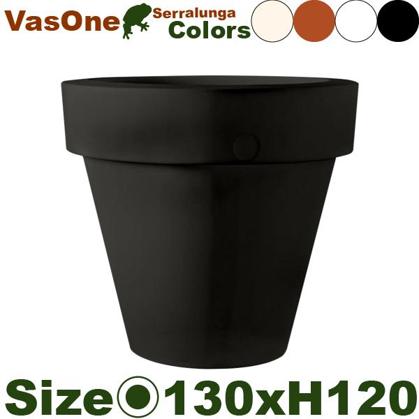 バスワン・Vas One・SL-613・(直径130cm×H120cm)(セラルンガ/Serralunga)(ポリエチレン樹脂)(プランター)