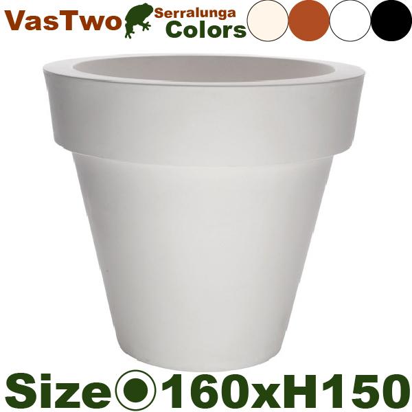 バストゥ・Vas Two・SD-900-160・(直径160cm×H150cm)(セラルンガ/Serralunga)(ポリエチレン樹脂)(プランター)