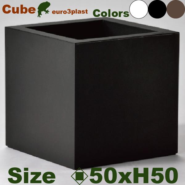 4年保証 エッジの効いたイタリア製 サービス ユーロスリープラスト キューブ Cube 50 ER-2515 ロ50cm×H50cm ポリエチレン樹脂 鉢カバー euro3plast ポット プランター イタリア製