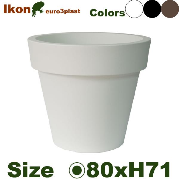 ユーロスリープラスト イコン 80 ER-2541 (直径80cm×H71cm)(euro3plast/Ikon)(ポリエチレン樹脂)(プランター/鉢カバー)