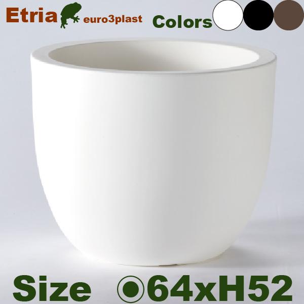 ユーロスリープラスト・エトリア・64・ER-2447・(直径64cm×H52cm)(euro3plast/Etria)(ポリエチレン樹脂)(プランター/鉢カバー/ポット)