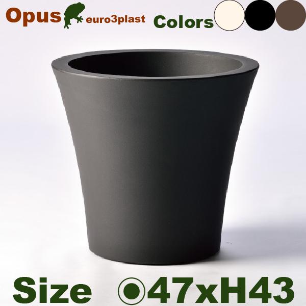 ユーロスリープラスト・オーパス・47・ER-2482・(直径47cm×H43cm)(euro3plast/Opus)(ポリエチレン樹脂)(プランター/鉢カバー/ポット)