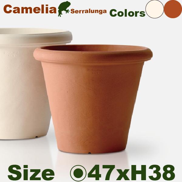 Camelia カメリア 47 (直径47cm×H38.5cm)イタリア伝統の樹脂モデル プランター ポット 軽量 高耐久 商業施設 Serralunga セラルンガ