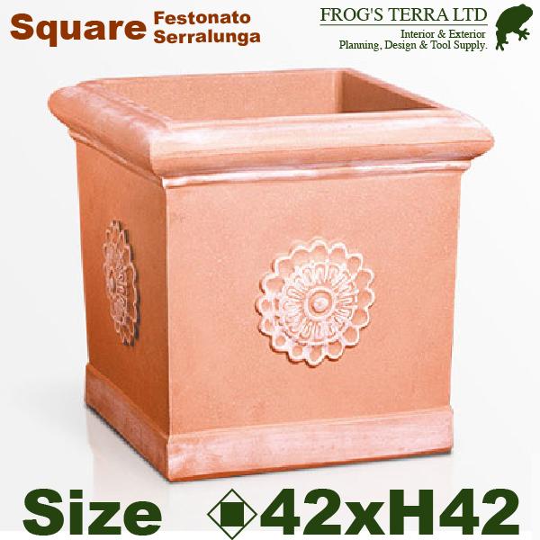 Square Festonato スクエア フェストナート(ロ42cm×H42cm)イタリア伝統の樹脂モデル プランター ポット 軽量 高耐久 商業施設 Serralunga セラルンガ