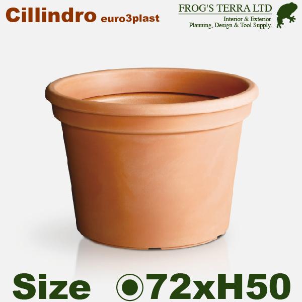 Cillindro シリンドロ 72(直径72cm×H50cm)イタリア伝統の樹脂モデル プランター ポット 大型 軽量 高耐久 商業施設 Euro 3 plast ユーロスリープラスト